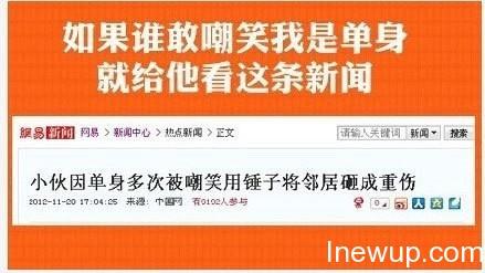 囧图联播:本宫不死,你们休想得宠!  jiaren.org