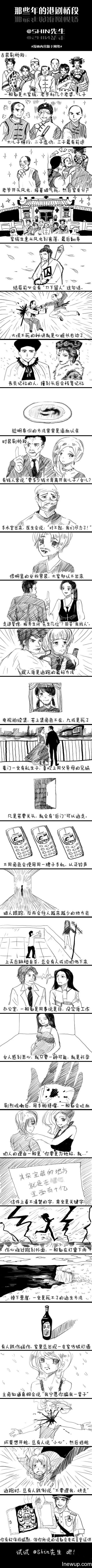 骨灰级港剧粉整理:那些年的港剧桥段| jiaren.org